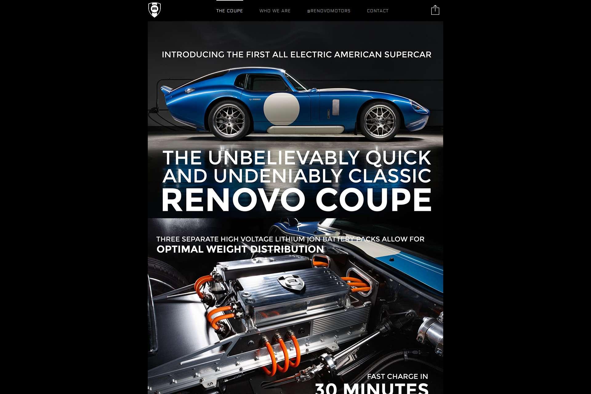 Renovo-motors-the-coupe