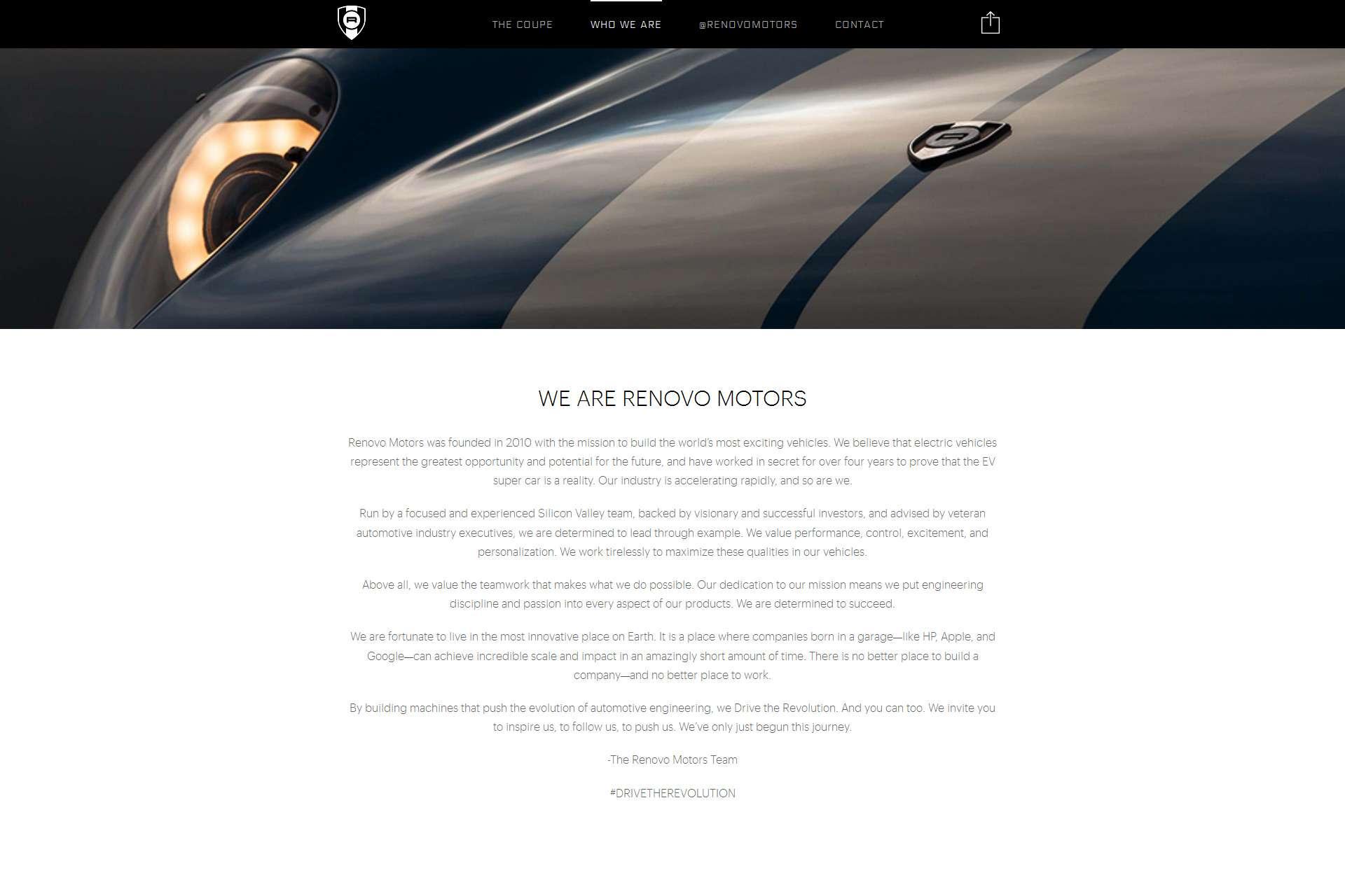 Renovo-motors-who